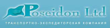 TEK Poseidon Ltd
