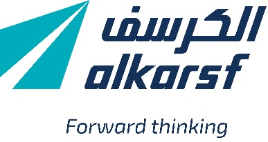 Al Karsf Shipping & Logistics